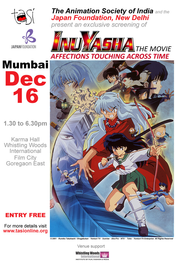 InuYasha Screenings